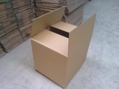 瓦楞纸箱包装(加硬)