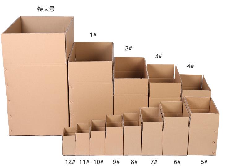 淘宝物流纸箱包装